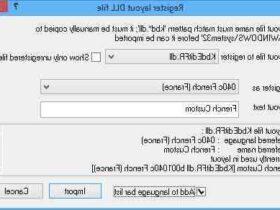 Comment enregistrer une DLL